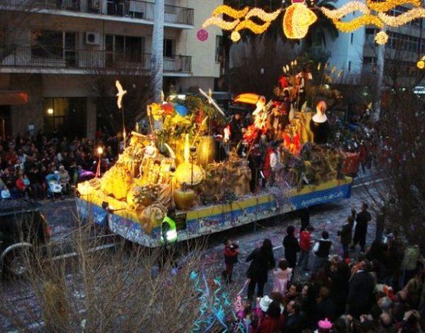 Carnevale di Cadice
