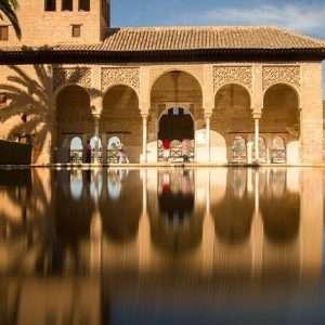 Alhambra Giochi Acqua