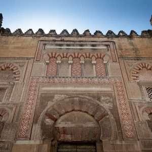 Porta Mezquita di Cordoba